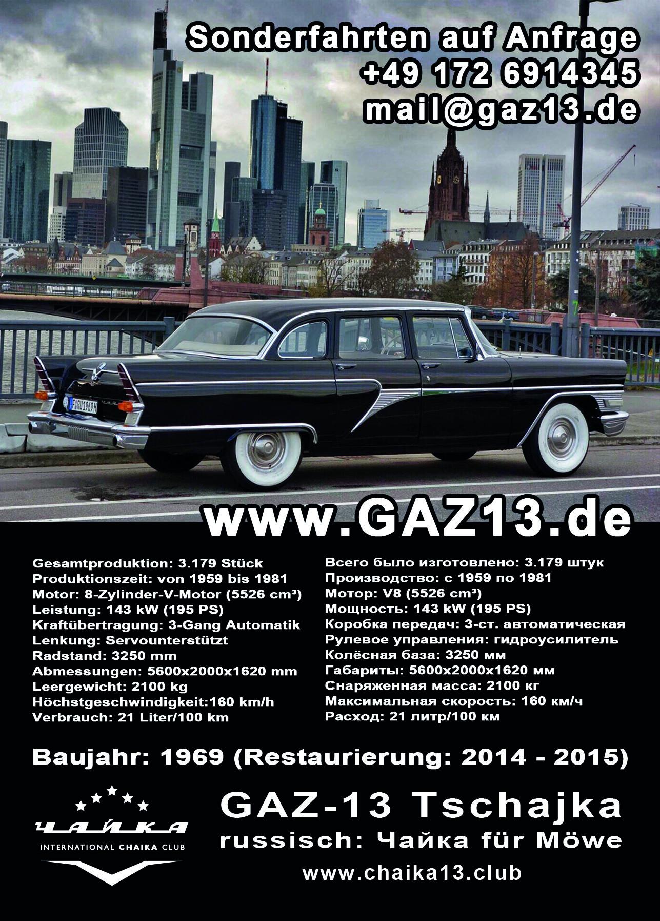 GAZ13 1 JPG